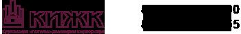 Курганская ипотечно-жилищная корпорация | КИЖК | ипотека в Кургане